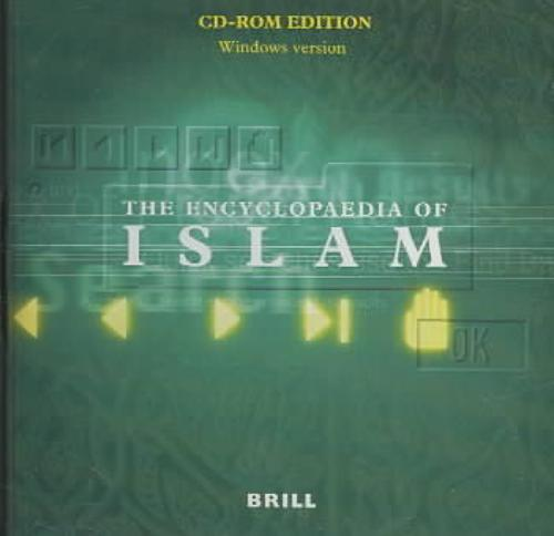 Encyclopaedia of Islam