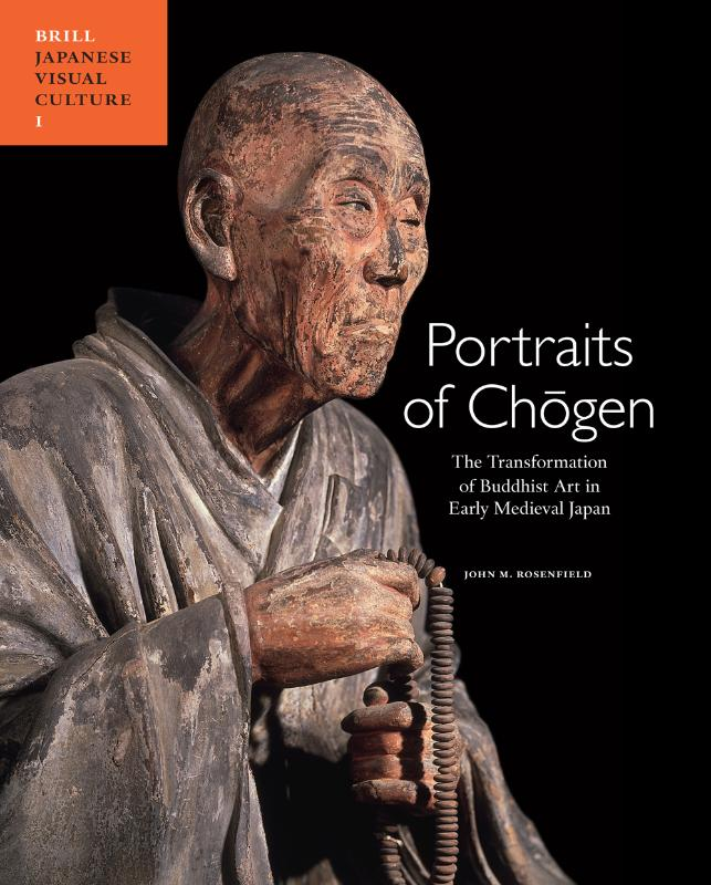 Portraits of Chogen