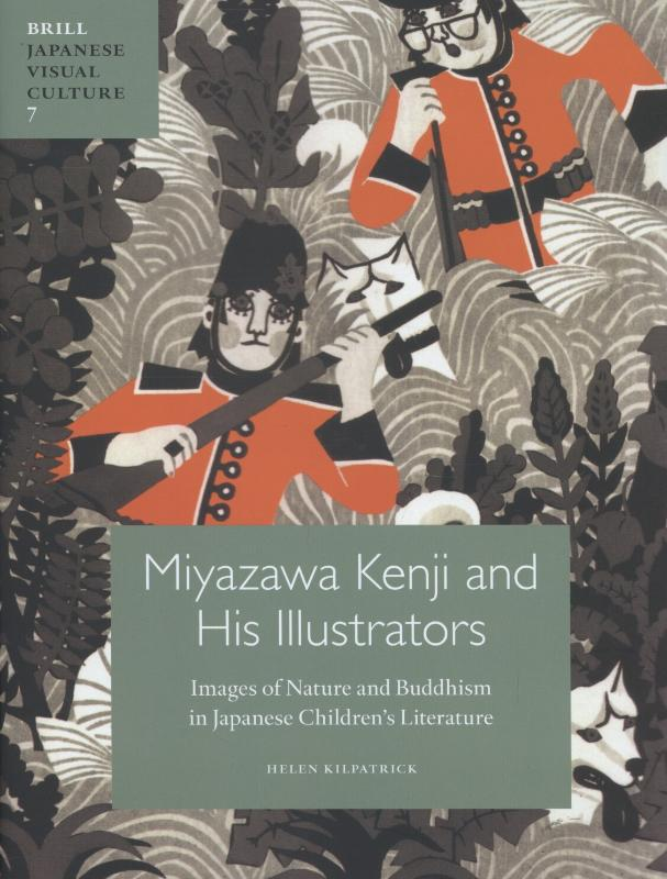 Miyazawa Kenji and his illustrators