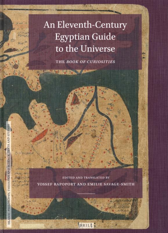 An Eleventh-Century Egyptian Guide to the Universe