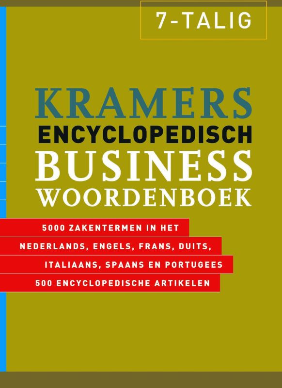 Kramers encyclopedisch businesswoordenboek 7-talig