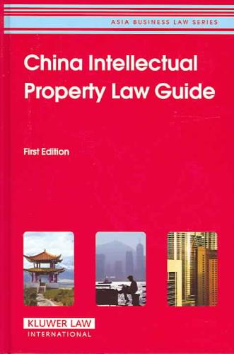 China Intellectual Property Law Guide