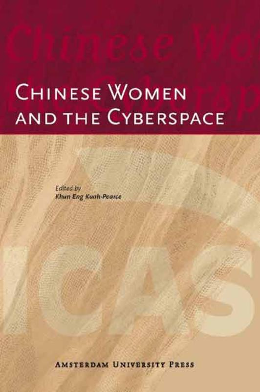 Chinese Women and the Cyberspace