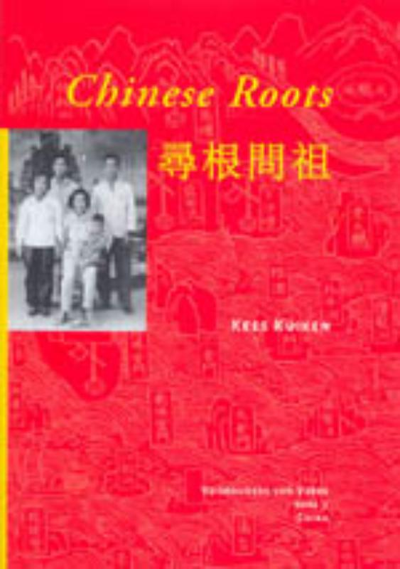 Chinese Roots