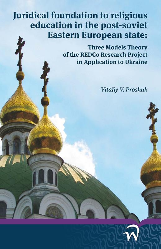 Juridical foundation to religious education in the post-soviet eastern European state