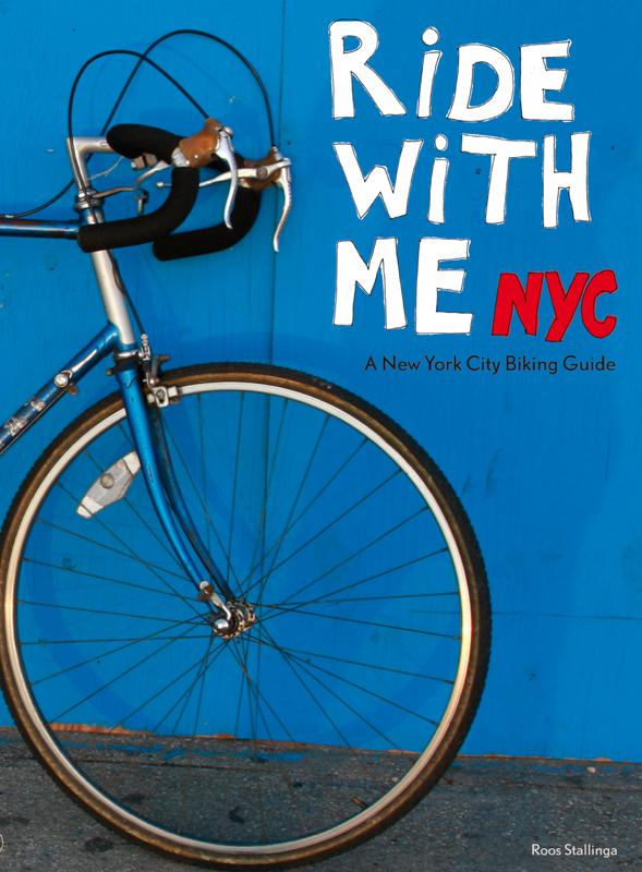 Ride with me NYC