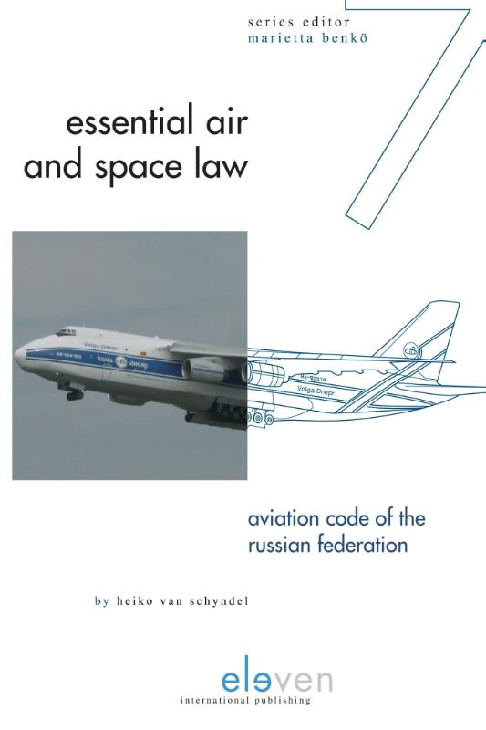 The aviation code of the Russian federation