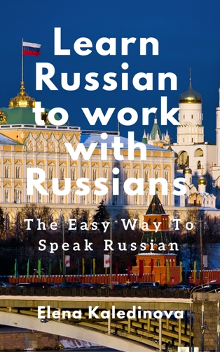 Learn Russian to work with Russians