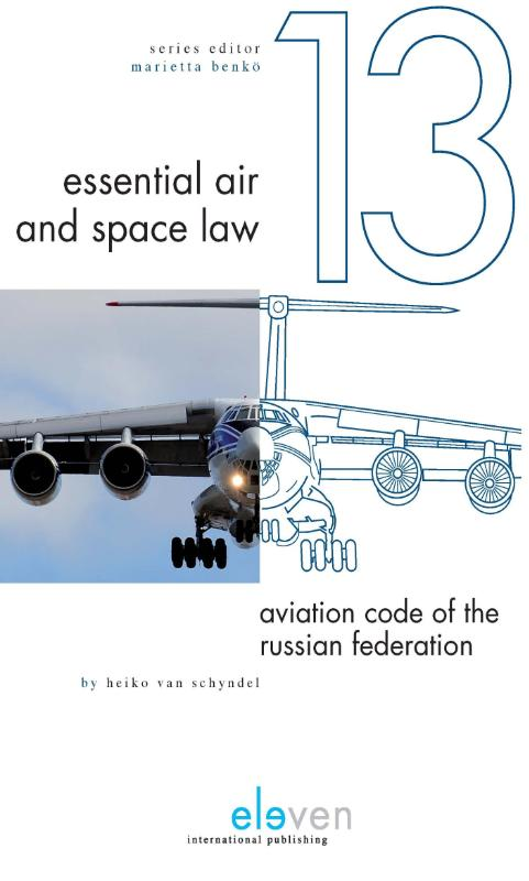 Aviation code of the Russian federation