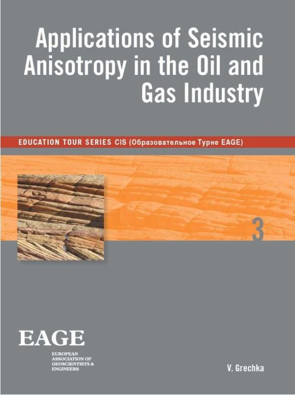 Applications of seismic anisotropy in the oil and gas industry