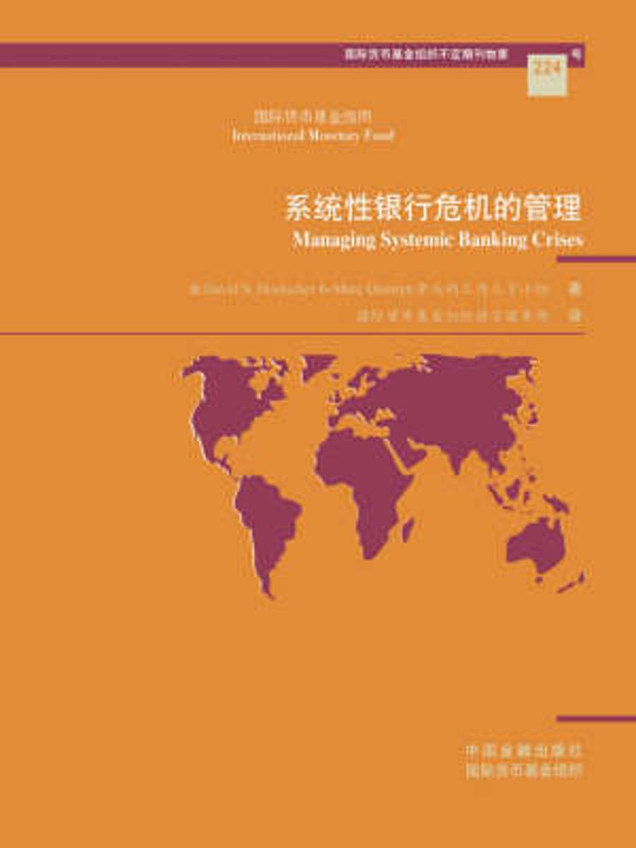 Managing Systemic Banking Crises (Chinese) (S224Ca)