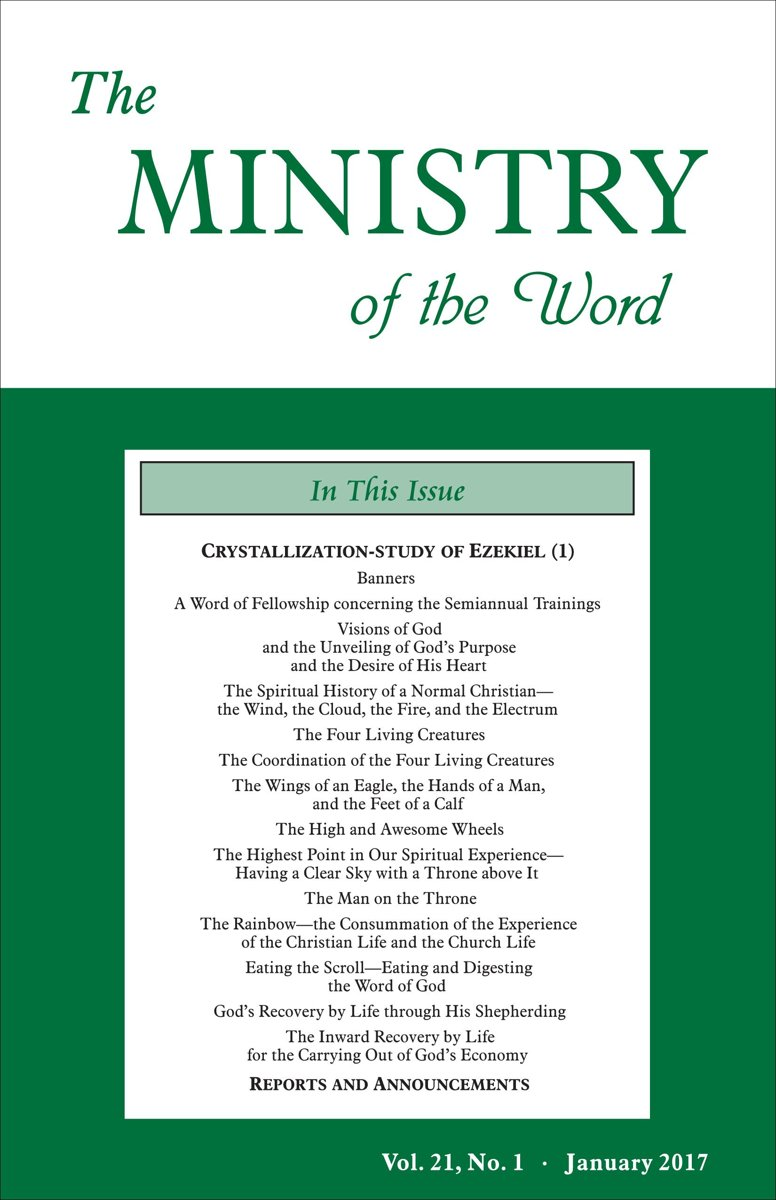 The Ministry of the Word, Vol. 21, No 1