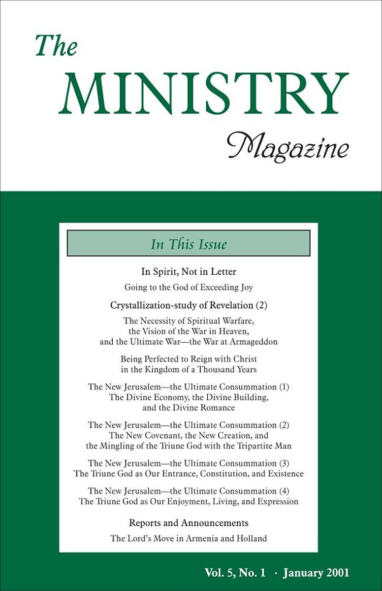 The Ministry of the Word, Vol. 5, No. 1