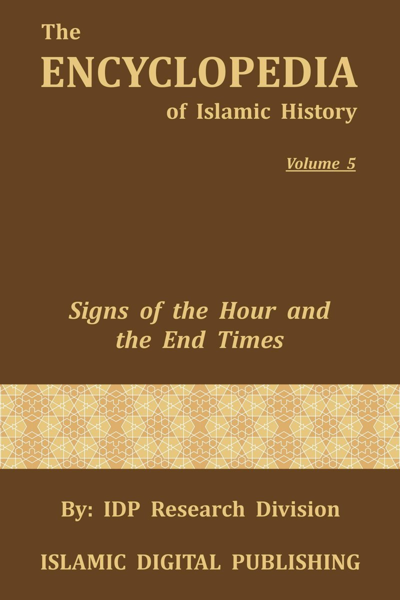 Signs of the Hour and the End Times (The Encyclopedia of Islamic History - Vol. 5)