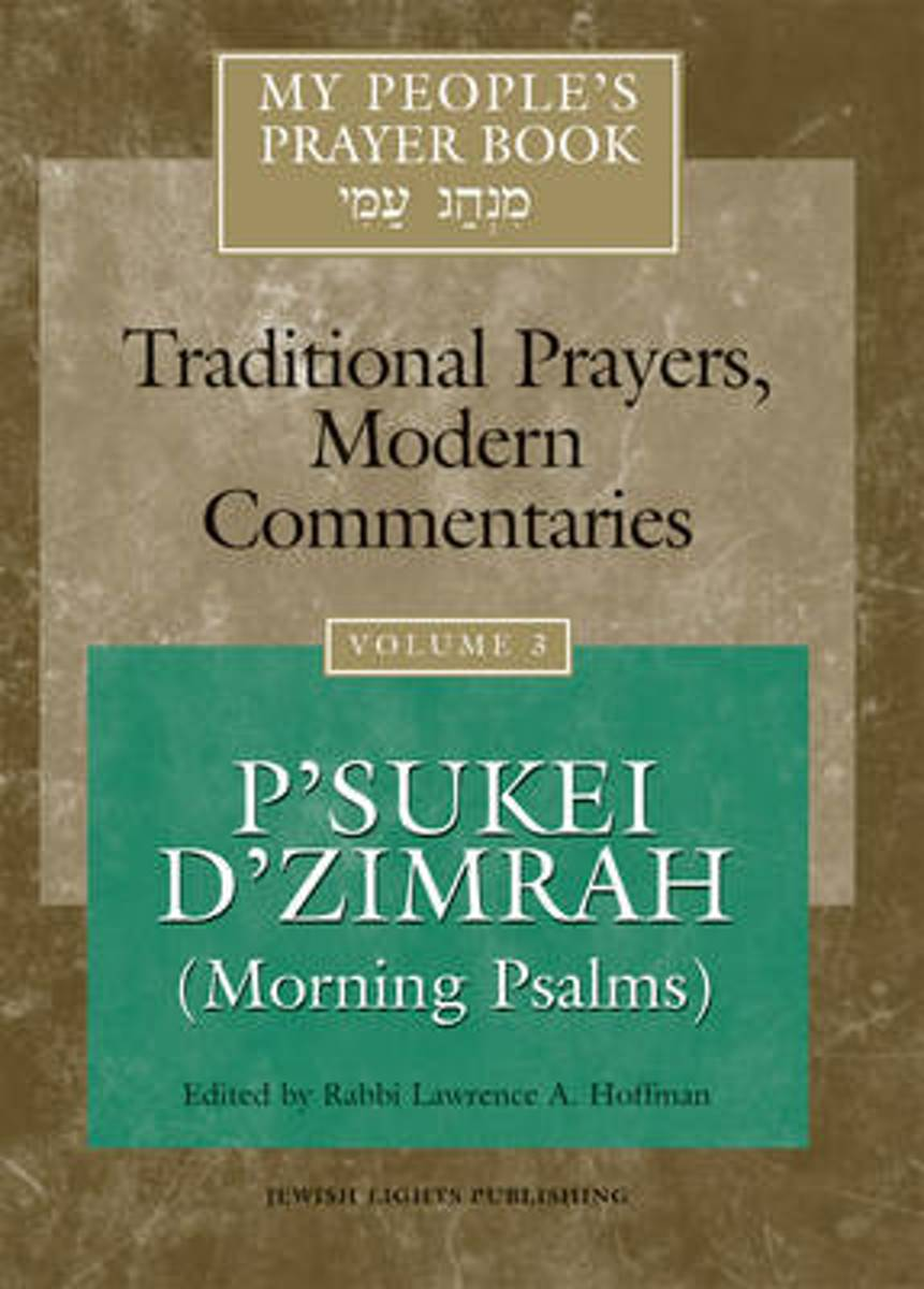 P'sukeid'zimrah (Morning Psalms)
