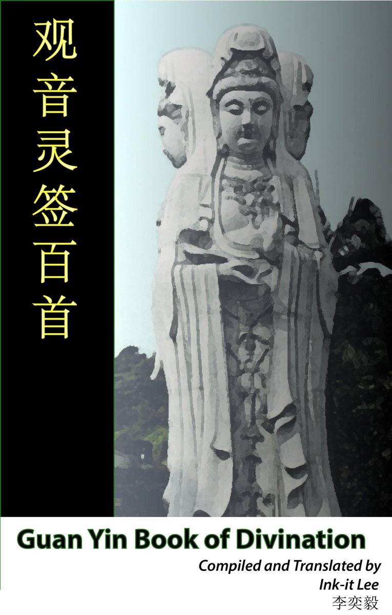 Guan Yin Book of Divination