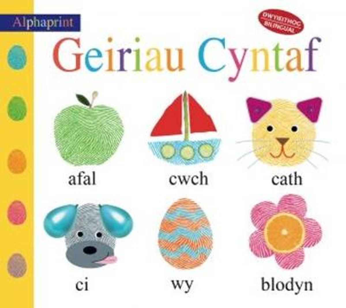 Search Atebol Books2search Alphaprints Animal Opposites Cyfres Alphaprint