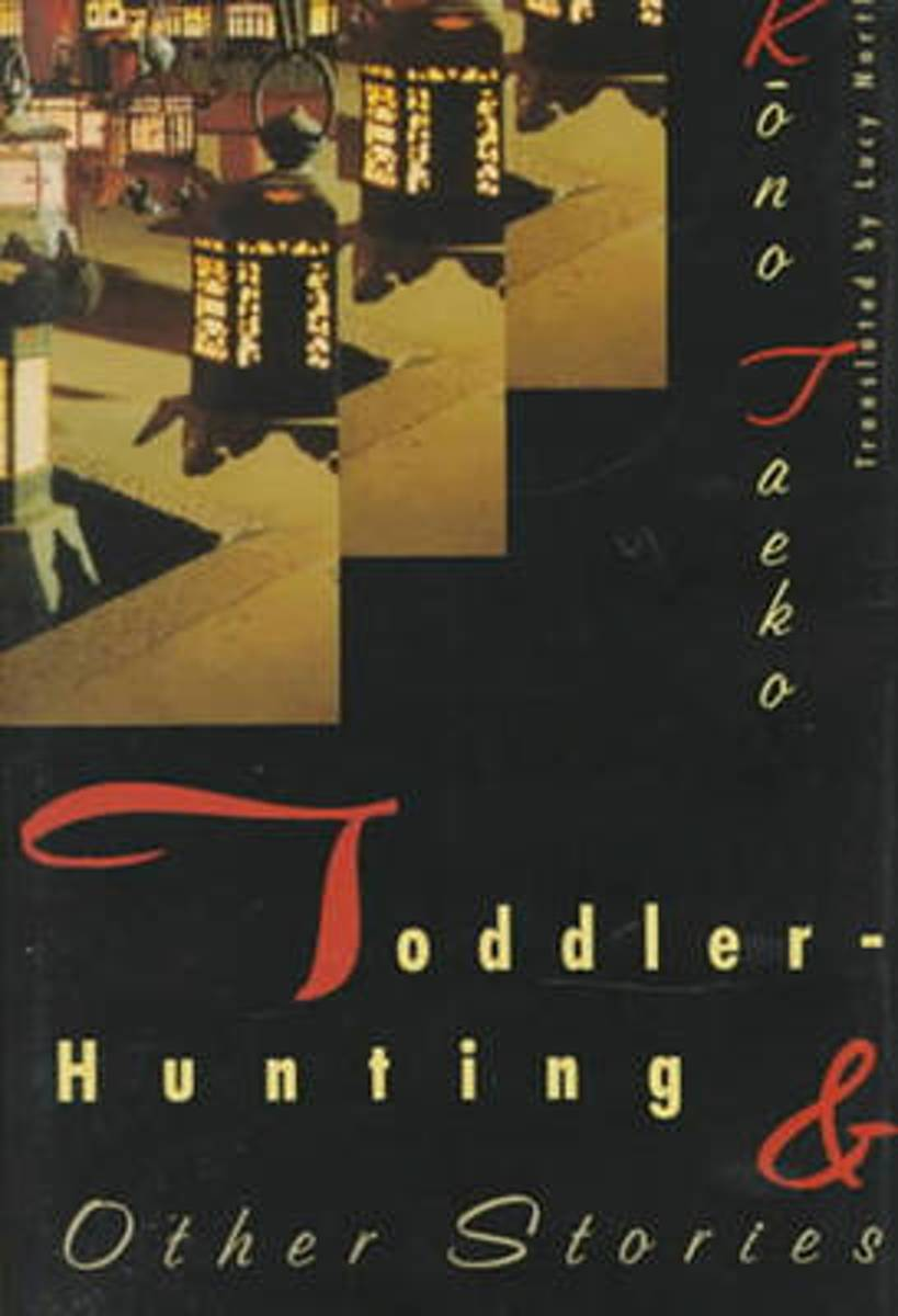 Toddler-Hunting & Other Stories