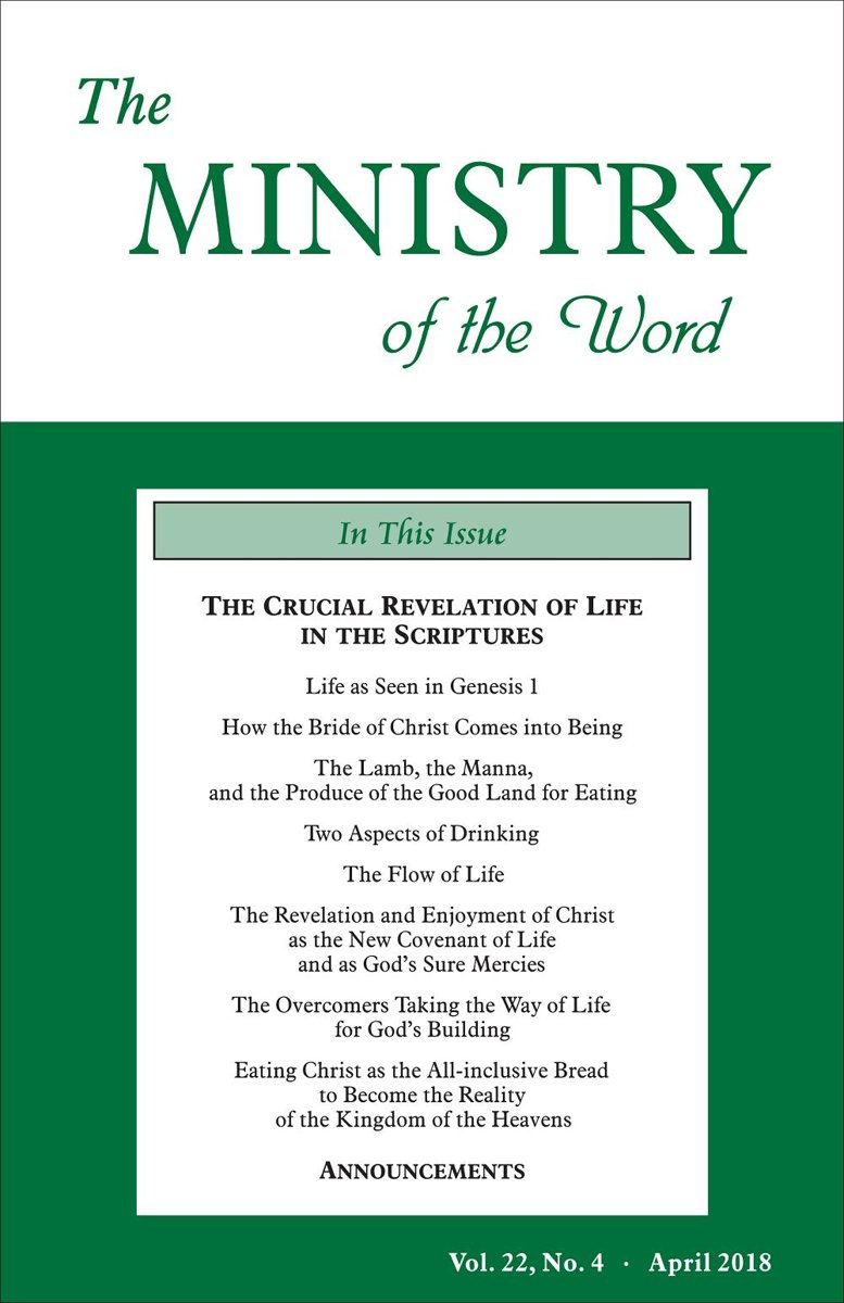 The Ministry of the Word, Vol. 22, No. 4
