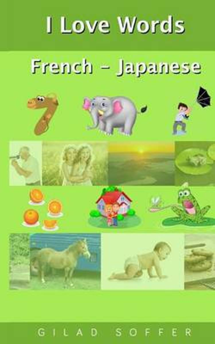 I Love Words French - Japanese