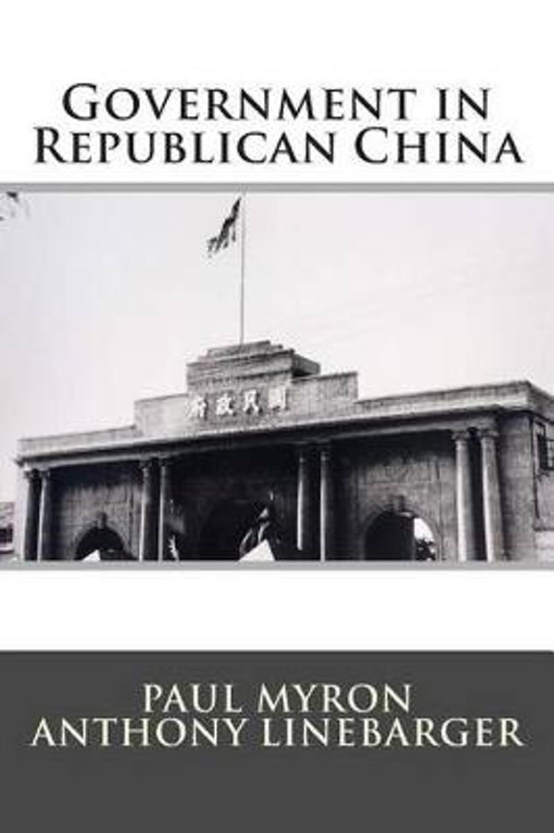 Government in Republican China