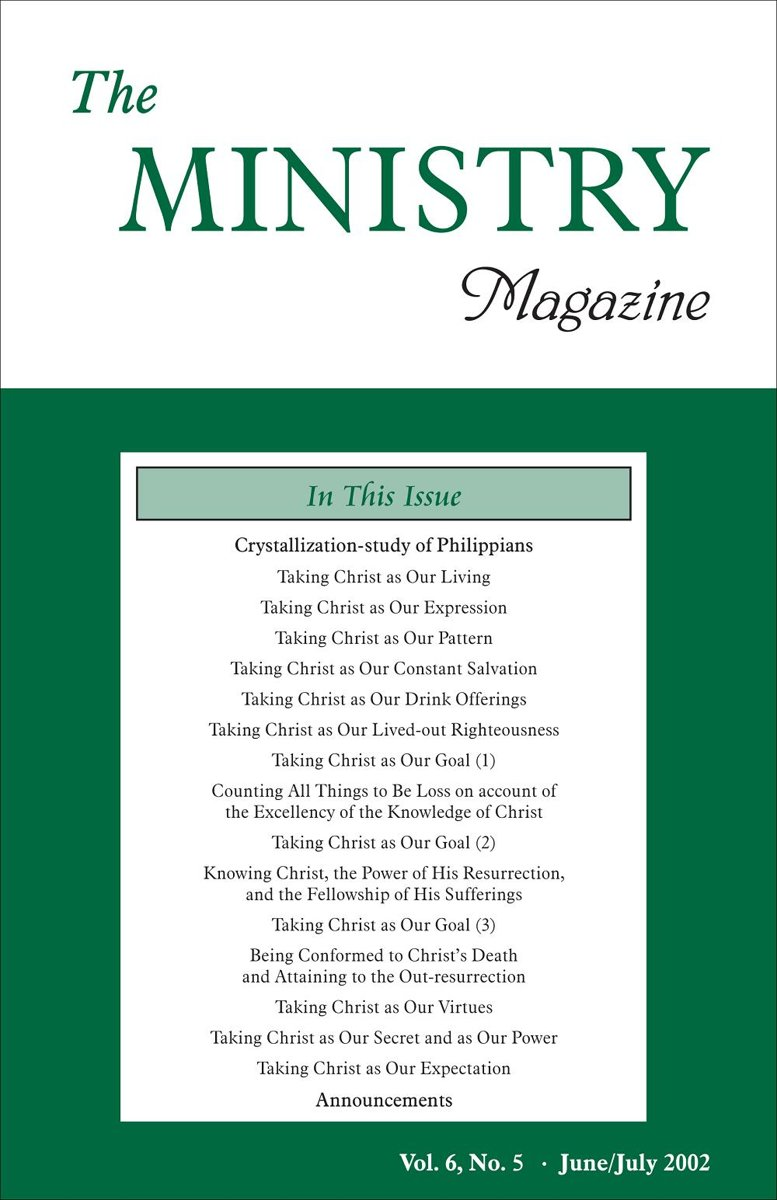 The Ministry of the Word, Vol. 06, No. 05