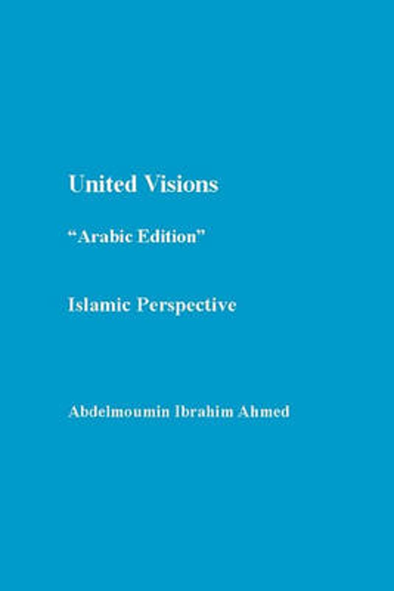 United Visions Arabic Edition