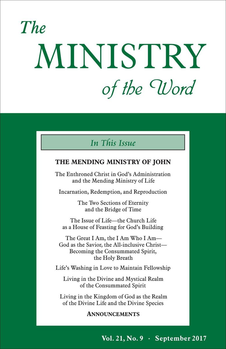 The Ministry of the Word, Vol. 21, No. 9