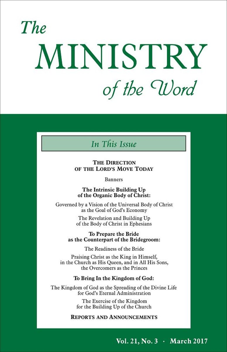 The Ministry of the Word, Vol. 21, No. 3