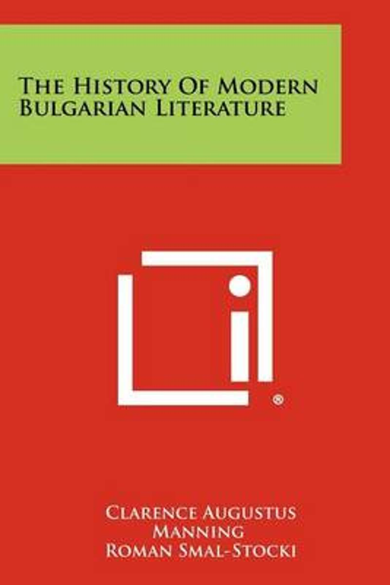 The History of Modern Bulgarian Literature