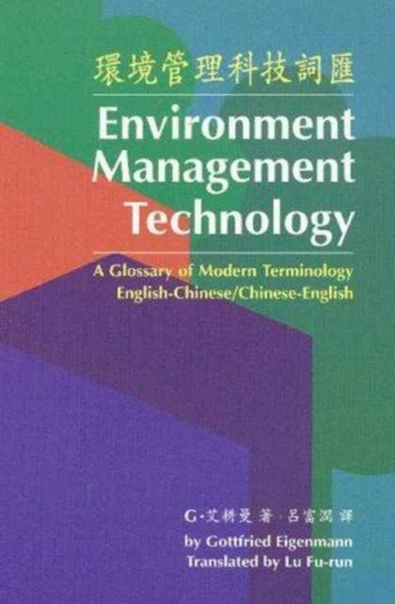 Environment Management Technology