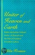 Uniter Of Heaven And Earth