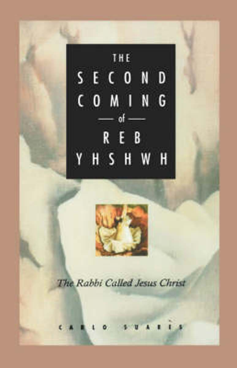 The Second Coming of Reb Yhshwh