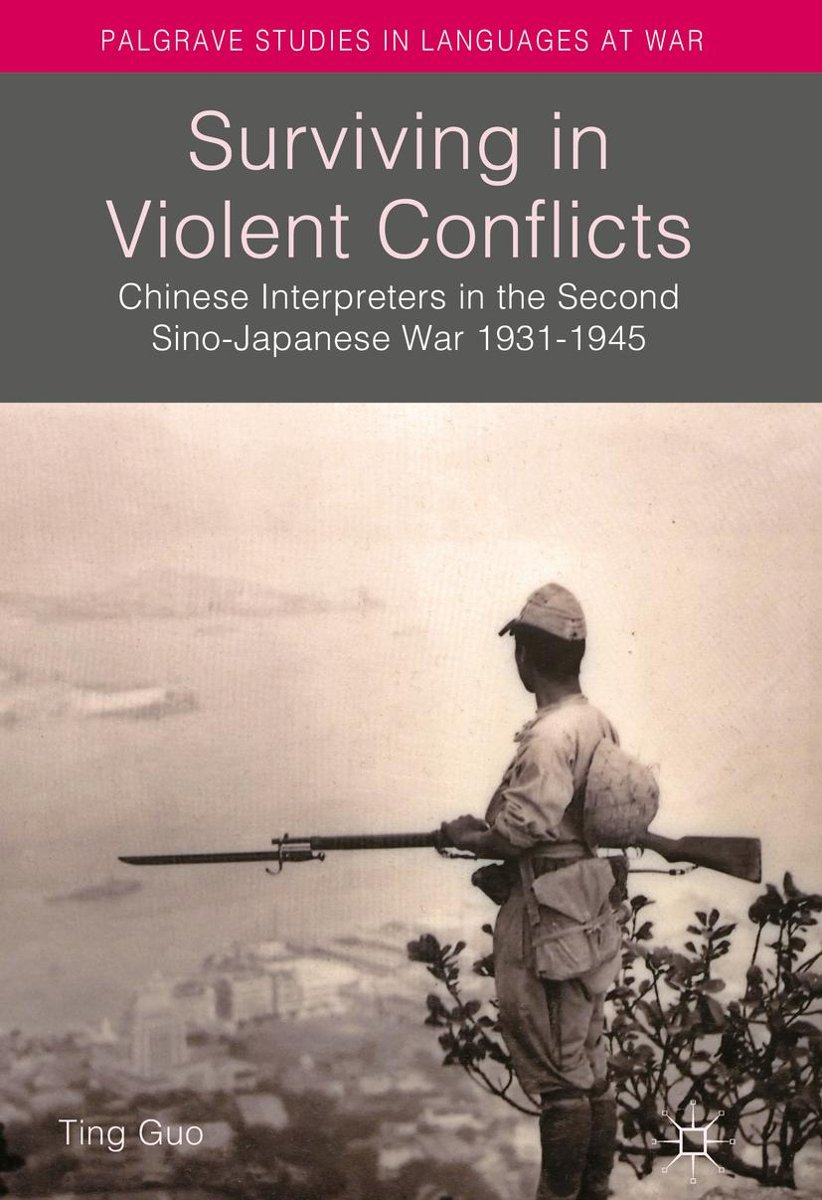 Surviving in Violent Conflicts
