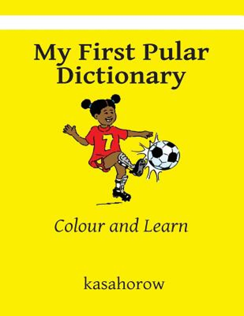 My First Pular Dictionary