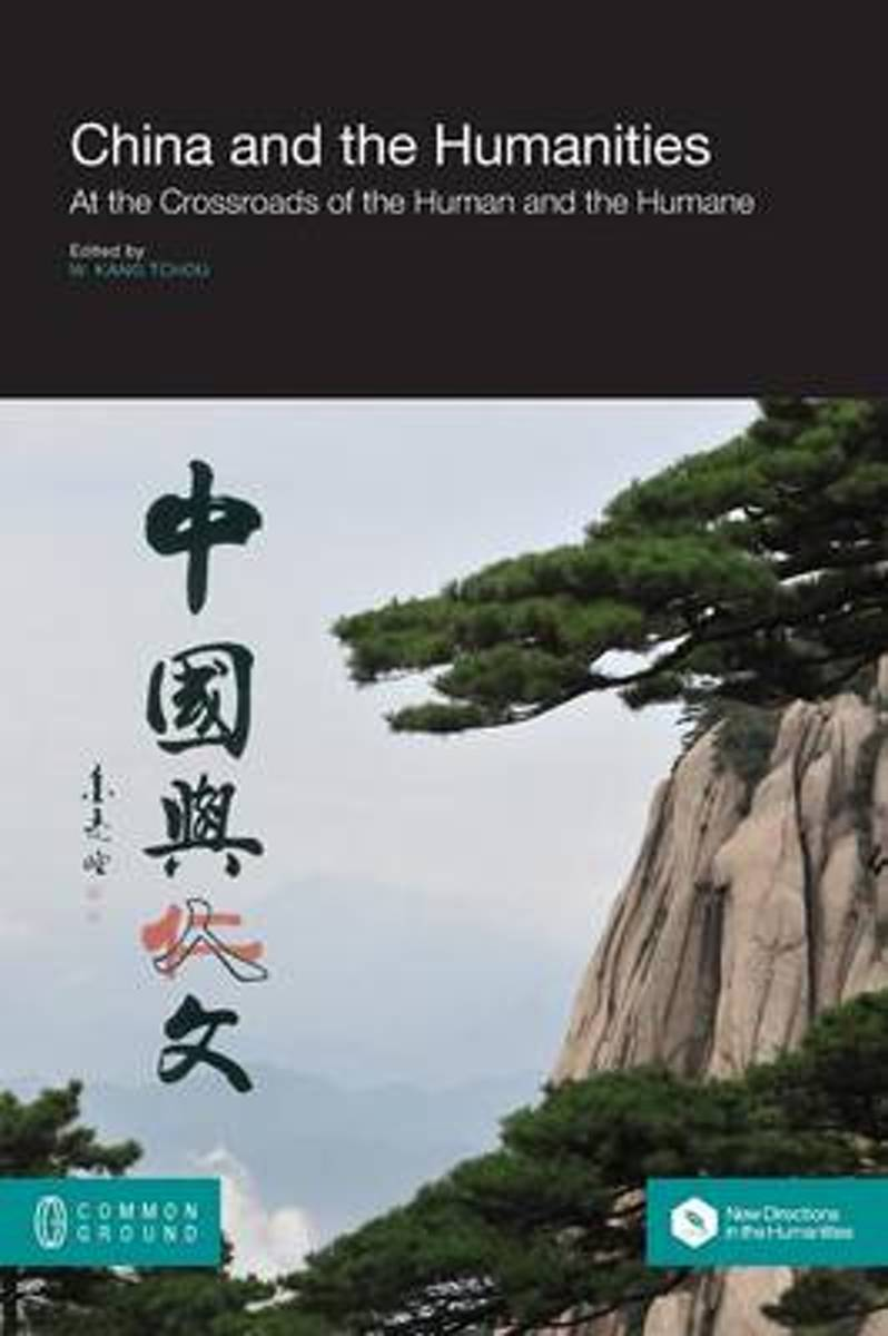 China and the Humanities