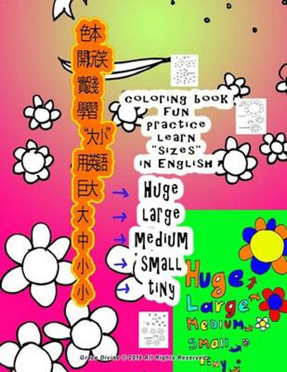 Coloring Book Fun Practice Learn Sizes in English Huge Large Medium Small Tiny for Chinese Language Speakers