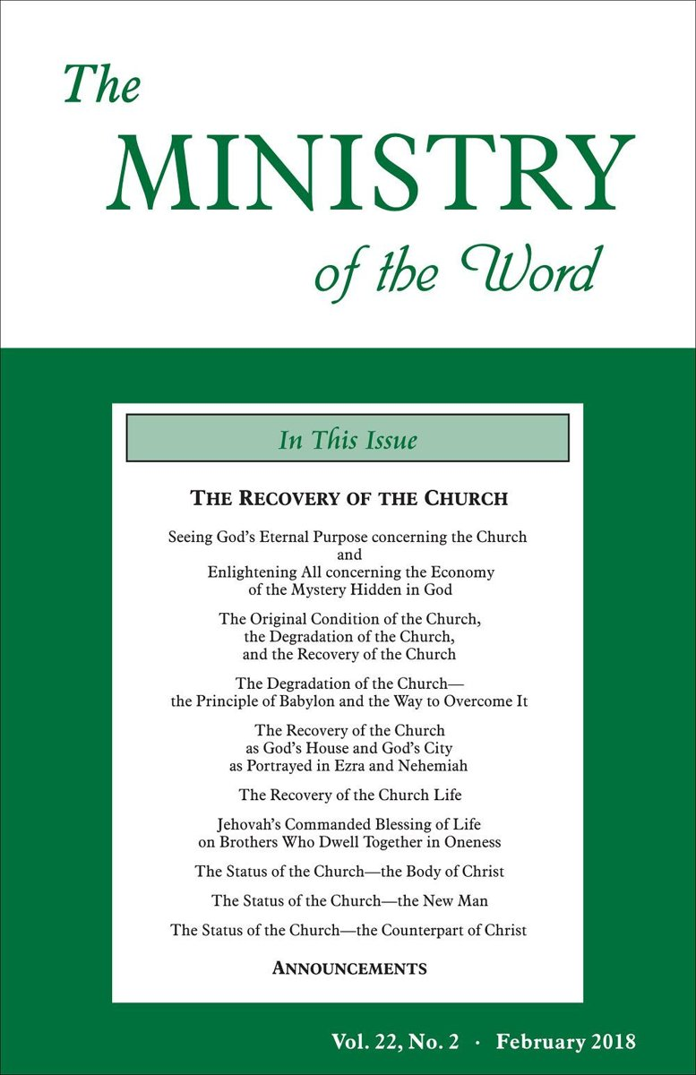 The Ministry of the Word, Vol. 22, No. 02