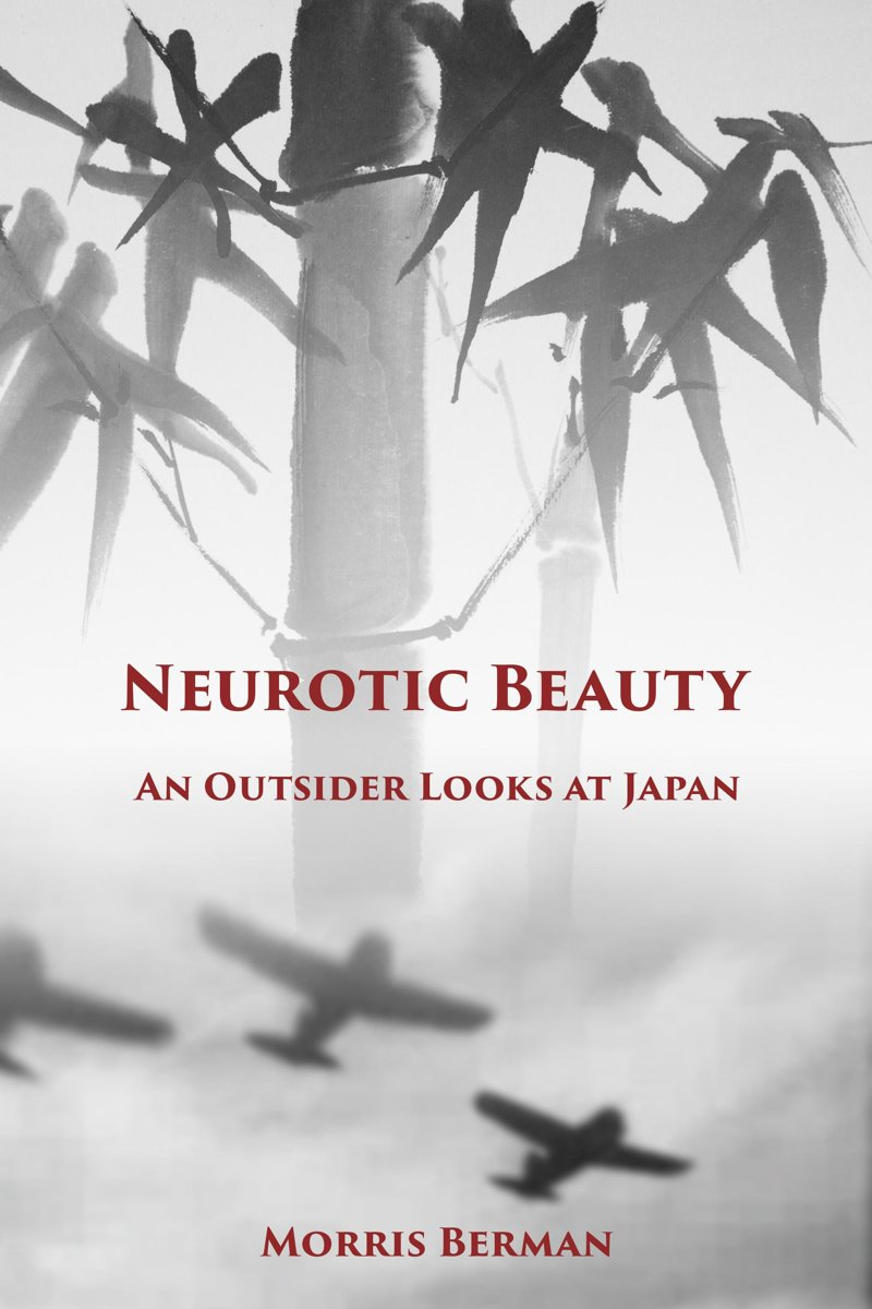 Neurotic Beauty
