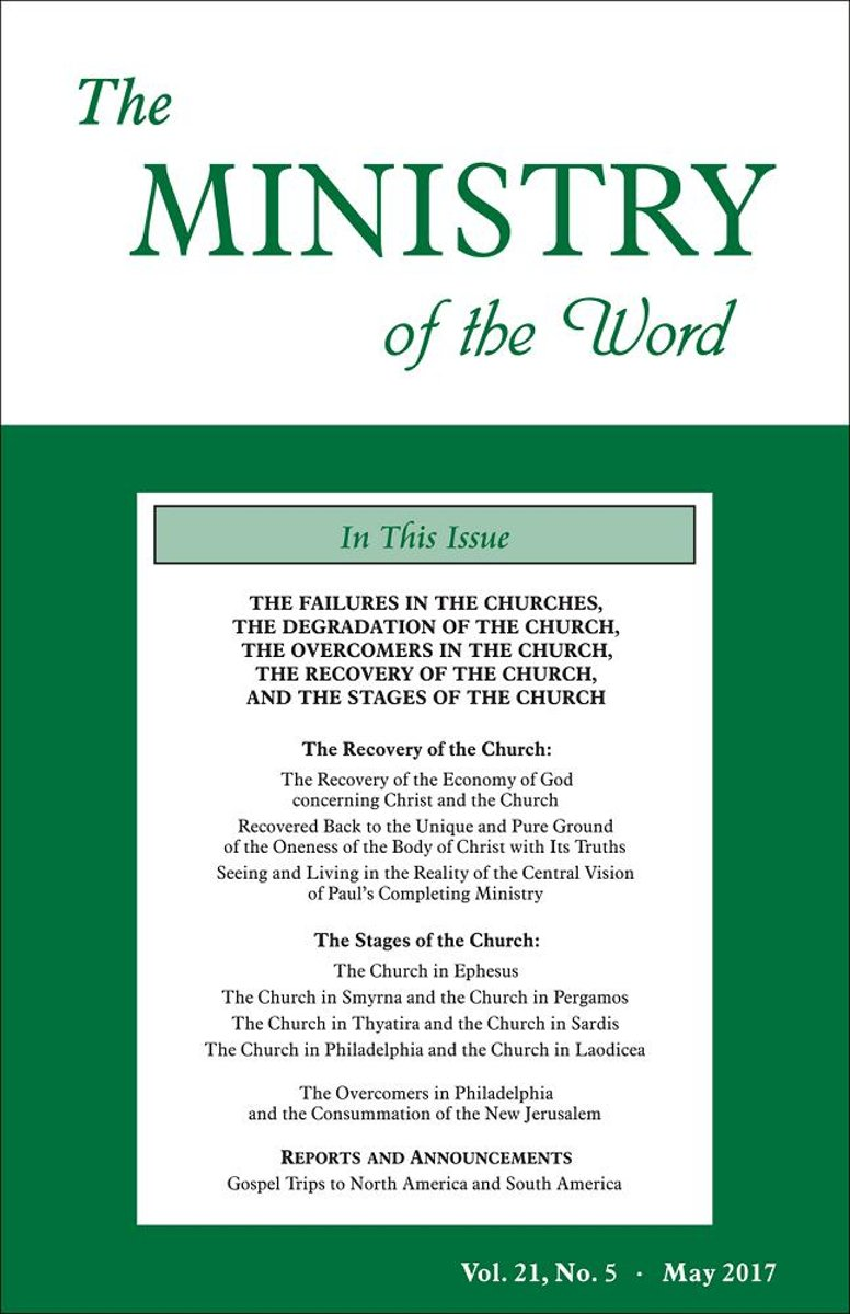 The Ministry of the Word, Vol. 21, No. 5