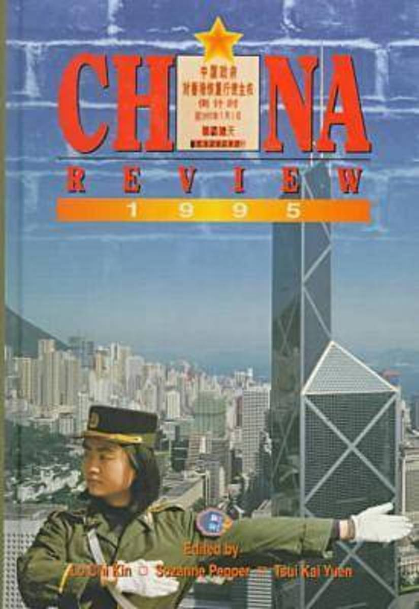 China Review 1995