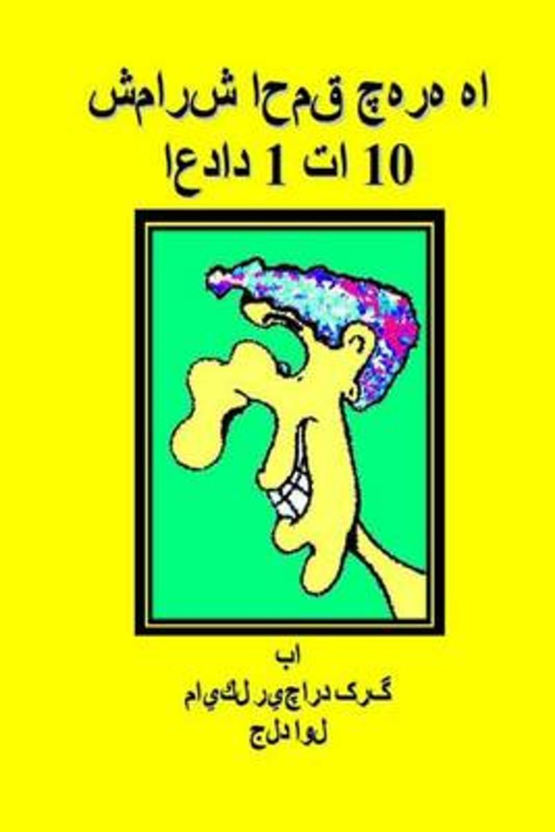 Counting Silly Faces Numbers One to Ten Farsi Edition