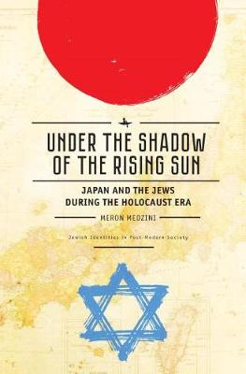 Under the Shadow of the Rising Sun