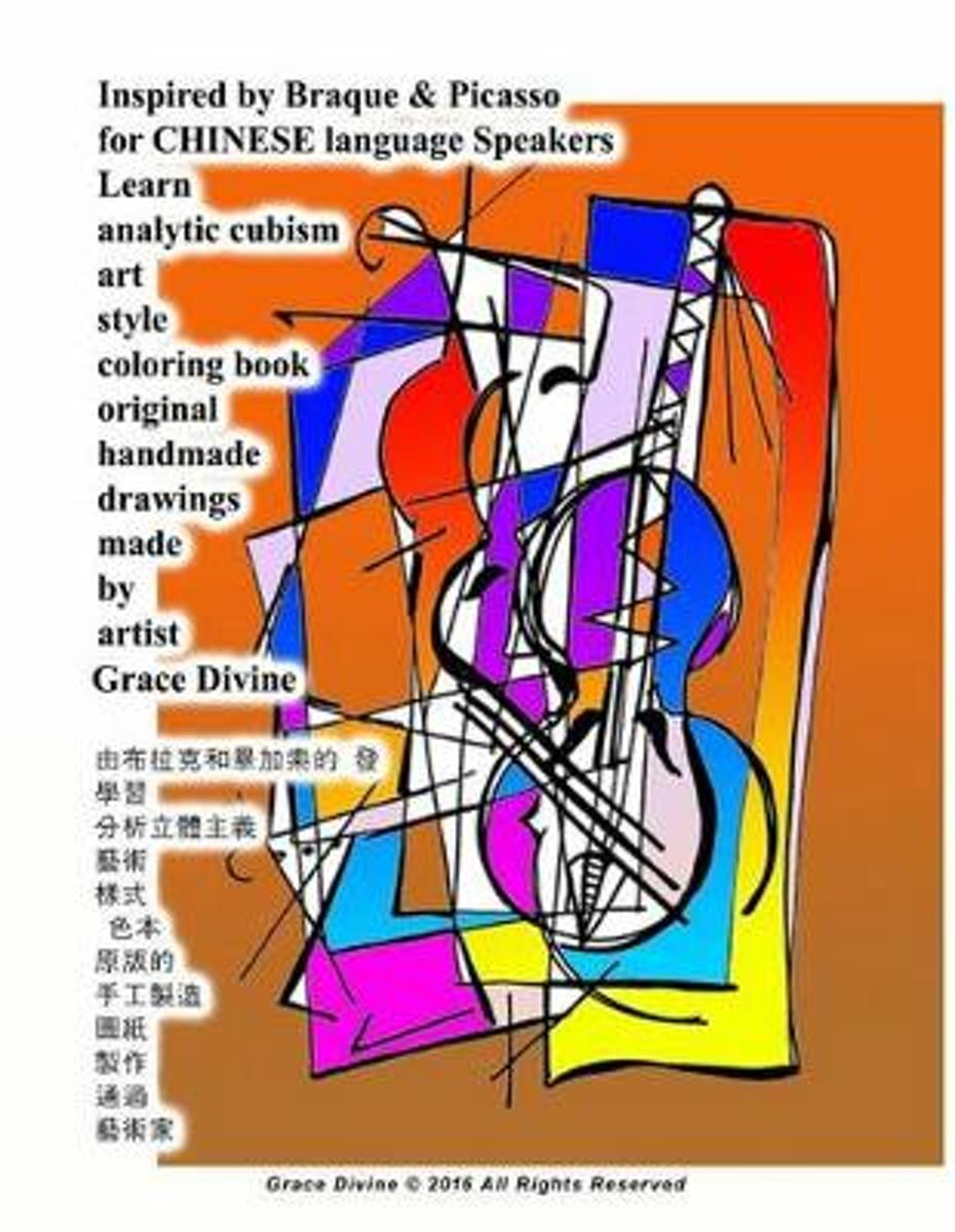Inspired by Braque & Picasso for Chinese Language Speakers Learn Analytic Cubism Art Style Coloring Book Original Handmade Drawings Made by Artist Grace Divine