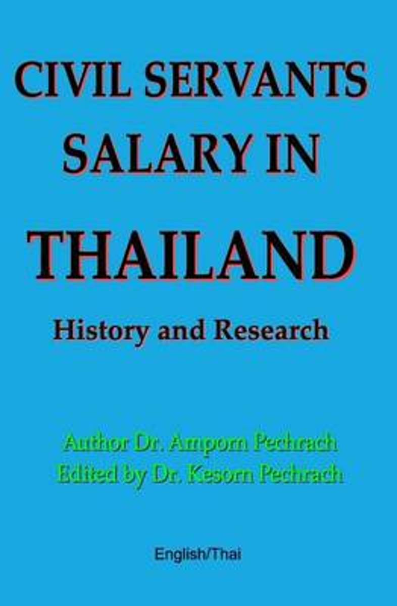 Civil Servants Salary in Thailand