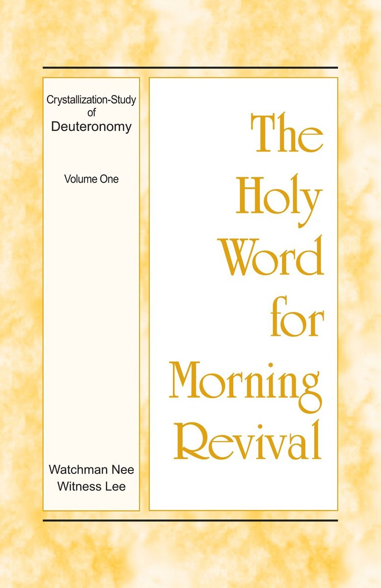 The Holy Word for Morning Revival - Crystallization-study of Deuteronomy, Volume 1