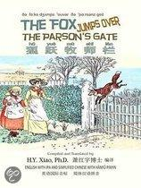 The Fox Jumps Over the Parson's Gate, English to Chinese Etranslation 10