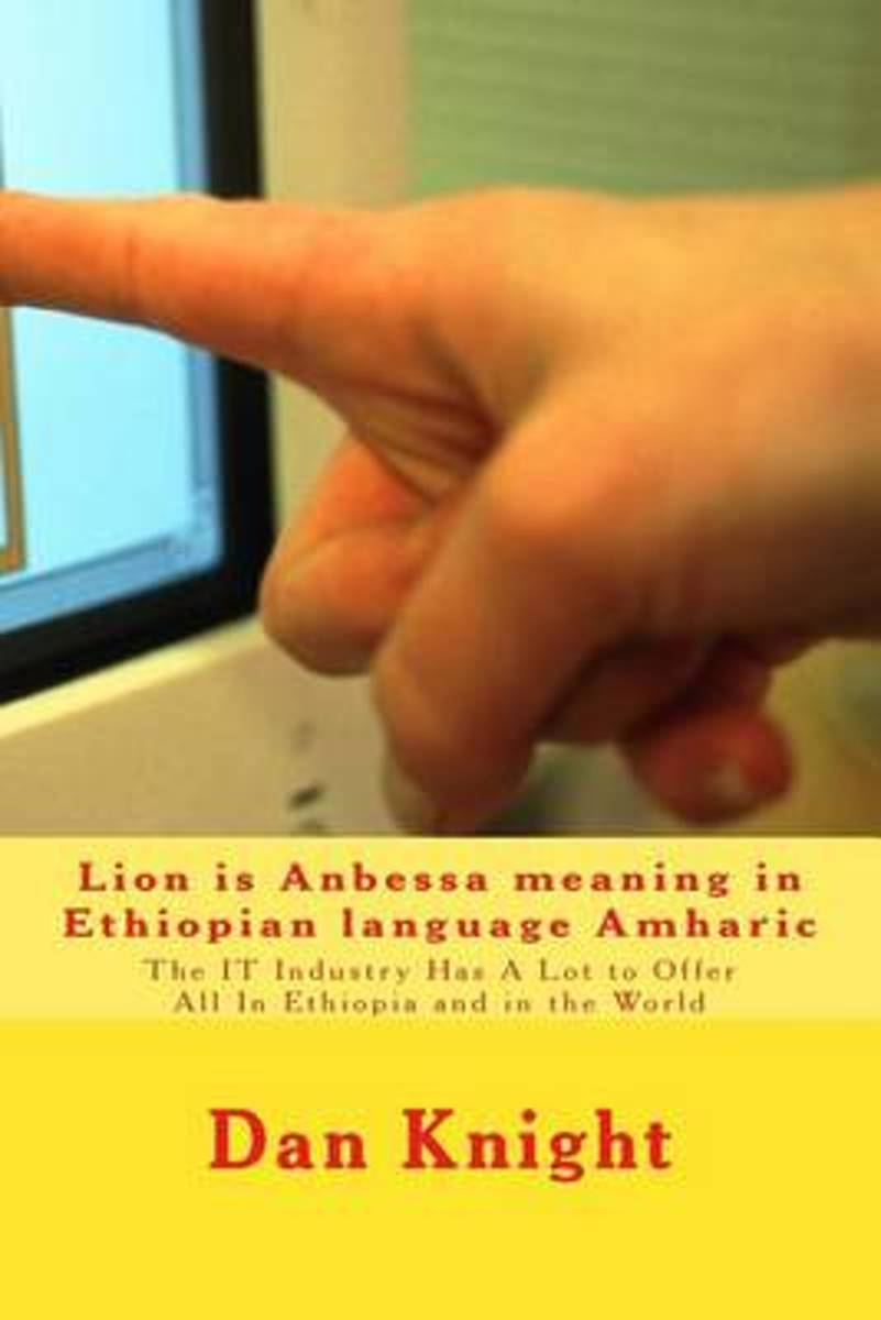 Lion Is Anbessa Meaning in Ethiopian Language Amharic