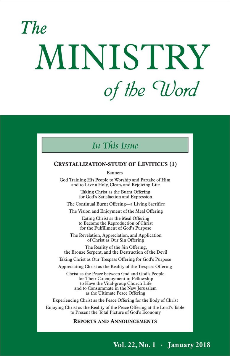 The Ministry of the Word, Vol. 22, No. 01