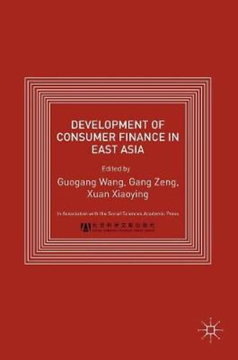 Development of Consumer Finance in East Asia
